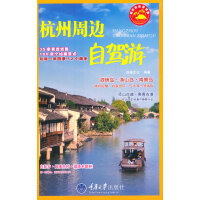 杭州周边自驾游