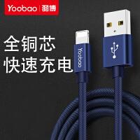 羽博YB-428数据线苹果iphone8快充7s充电器线6plus手机苹果X平板Air2加长线