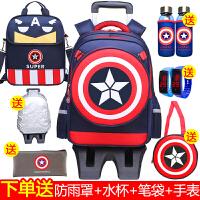 美国队长儿童拉杆书包小学生男3-6年级男孩拖拉6-12岁可拆卸背包