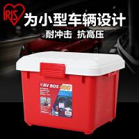 爱丽思IRIS 车用车载后备箱储物盒环保树脂工具箱 RVBOX400
