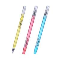 金万年 学生中性笔 签字笔 按动笔 款式可选