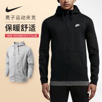 NIKE耐克男外套 运动服跑步休闲连帽夹克804392-010/063