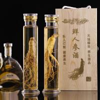 中式泡酒玻璃瓶泡人参酒酒瓶空瓶2斤5斤家用装药酒容器密封罐 2斤双支 礼盒