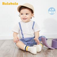 巴拉巴拉宝宝连体衣婴儿衣服可爱超萌新生儿抱衣英伦格子短袖哈衣