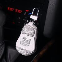 车载车用钥匙包韩国可爱女士汽车钥匙套创意镶钻通用保护套遥控套 白色 钥匙包天鹅B款