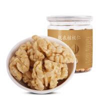 【包邮】汉馨堂 新鲜去皮生核桃小仁125g/罐 山西特产熟孕妇即食原味坚果仁烘焙原料