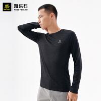 凯乐石 户外运动 男款风翼飞织功能长袖T恤 KG810260