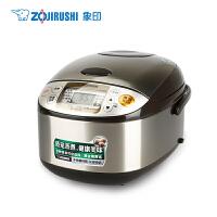 ZOJIRUSHI/象印 NS-TSH10C 电饭煲智能预约家用电饭锅3L 4-6人份