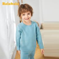 巴拉巴拉儿童秋衣秋裤套装冬季加厚款男女童保暖内衣加绒小童时尚