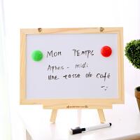 韩版创意大号原木双面磁性小黑板可挂式写字板白板支架式儿童画板