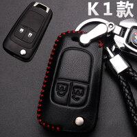 新款别克新英朗GT凯越君威君越威朗昂科威昂科拉汽车钥匙包套男女