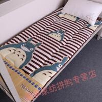 初中生床垫可爱可爱学生宿舍卧室床垫加厚垫子单人床高低床 龙猫 【四季款】