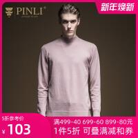 PINLI品立2020秋季新款男装半高领修身针织衫套头毛衣打底毛衫潮