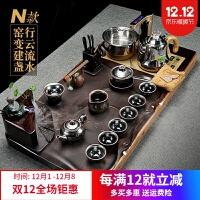 整套功夫茶具套装实木茶盘陶瓷紫砂茶杯家用全自动四合一简约 N 19件