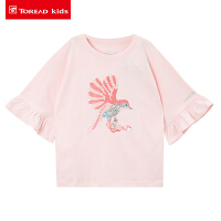 【1件3.8折价:64元】探路者童装 2020春夏新品户外女童防蚊面料短袖T恤QAJI84086