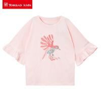 【商场同款4折价:67元】探路者童装 春夏新品户外女童防蚊面料短袖T恤QAJI84086