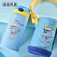 当当优品 带吸管儿童保温水壶400ml 童趣系列 蓝色 赠杯套