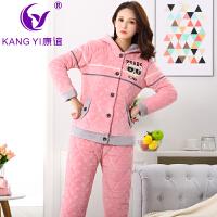 香港康谊夹棉睡衣女士冬季加厚珊瑚绒睡衣女加绒三层夹棉家居服套装