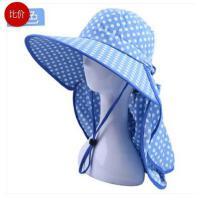骑车遮脸 帽护颈太阳帽 电动车遮阳帽子女夏天大 沿防晒帽防紫外线帽