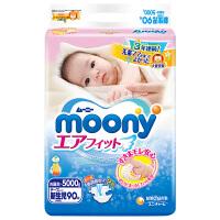 【澳门直购】日本原装进口尤妮佳Moony纸尿裤 尿不湿 纸尿片 NB码90片(初生婴儿)