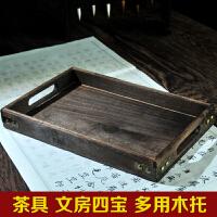 文房四宝茶具配件托盘 加厚青瓷木托盘 长方形展示盘(单独木托)