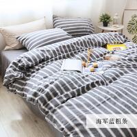 水洗棉床单被套四件套纯棉全棉简约大气男女1.5米床上用品三件套
