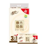 [当当自营] 清风 抽纸卫生纸 原木纯品 2层150抽4包 抽取式面纸巾