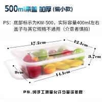 【家装节 夏季狂欢】长方形一次性餐盒塑料外卖打包盒子加厚透明保鲜快餐便当饭盒带盖 -偏小款