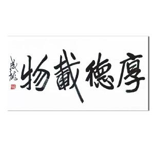 中国香港男演员、导演、动作指导、制作人、编剧、歌手 成龙《22222》