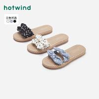 热风女士时尚休闲拖鞋H62W1690