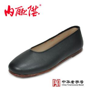 内联升女鞋牛皮纹底皮鞋单鞋春秋休闲老字号北京布鞋 7233A