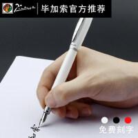毕加索钢笔X15女士办公硬笔成人学生用书法美工练字行楷礼盒套装*女生教师节礼物定制钢笔免费刻字礼品笔