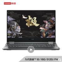 ThinkPad 联想 R480(20KRA003CD) i5-8250u/8GB内存/128GB固态+1TB/14英