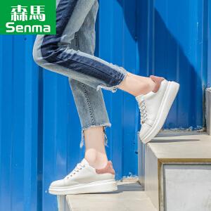 森马春秋小白鞋女厚底学生内增高韩版运动休闲滑板鞋子