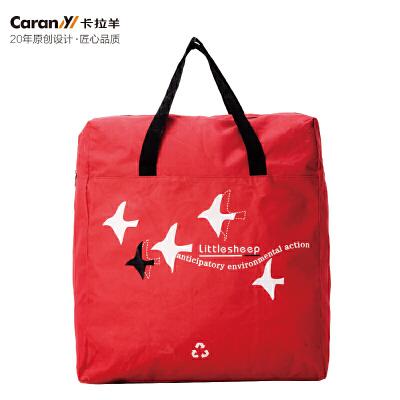 【限时1件2.5折】卡拉羊90L超大容量行李袋搬家袋子被子收纳袋旅行采购大号行李包储物袋可折叠收纳包CX0008 大容量行李袋搬家袋子被子收纳袋旅行袋