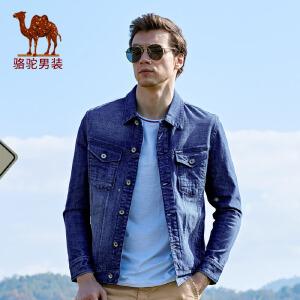 骆驼男装 秋季新款时尚青年修身短款长袖衫外套牛仔夹克潮男