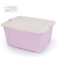 小型收纳箱有盖塑料家用小号储物箱迷你储物盒加厚小件物品杂物盒 大号 紫色 如图
