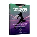英文原版 漫威超级英雄故事.银河护卫队Guardians of the Galaxy(赠英文音频与单词随身查APP)