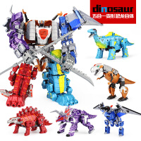 男孩恐龙玩具金刚5合体套装五合一变形机器人霸王龙儿童6.7岁模型
