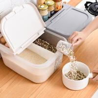 百露塑料分隔装米桶防虫储米箱12斤厨房密封防潮米箱大米收纳箱