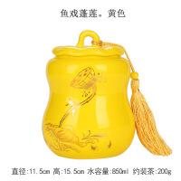 【家装节 夏季狂欢】创意青瓷茶叶罐陶瓷大号密封罐家用葫芦摆件普洱茶包装盒