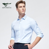七匹狼长袖衬衫男士中青年秋装商务休闲韩版2020春季新款衬衣男装