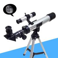 初学者高倍学生天文望远镜专业高清寻星儿童入门深空观星小型夜视