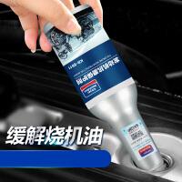 固特威机油精发动机修复剂抗磨保护剂机油添加剂强力治烧机油免拆