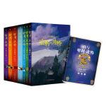 哈利波特套装全集(1-7册,限量赠送《我和哈利波特的二十年》)