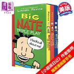 Big Nate Triple Play Box Set 英文原版 大奈特盒装(3合1本)