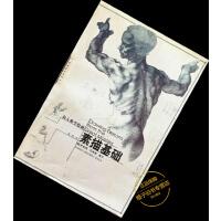 【二手书旧书8新】向大师学绘画.素描基础,正版现货、(美)罗伯特・贝弗利・黑尔(Robert Beverly Hale