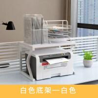 放打印机置物架办公室桌上针式收纳的架子多功能桌子快递电脑桌面