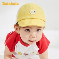 【5折价:39.5】巴拉巴拉婴儿帽子薄款夏2020新款宝宝新生儿胎帽可爱超萌鸭舌帽潮