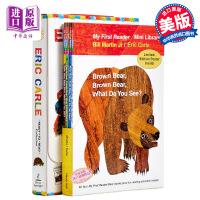 【中商原版】艾瑞卡尔经典绘本套装 英文原版 棕熊系列4册+分级读物6册